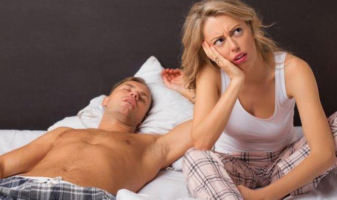 Jncencndbt секса у женщины