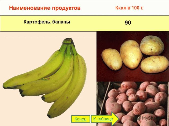 46_result