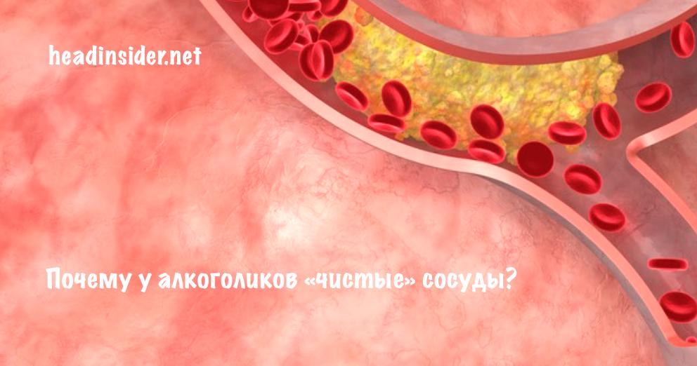 как снизить уровень плохого холестерина в крови