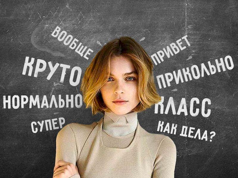 10 способов определить свой характер: занятные тесты на характер