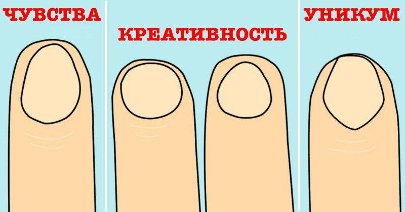 Что форма ногтей расскажет о вашем непростом характере